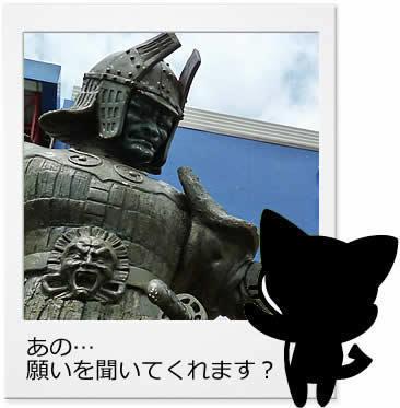 がん治郎ポラロイド 大魔神.jpg