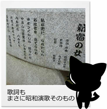 がん治郎ポラロイド 新宿の女.jpg