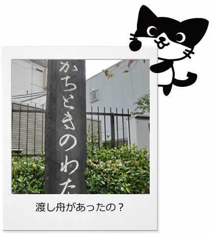 勝鬨橋.jpg