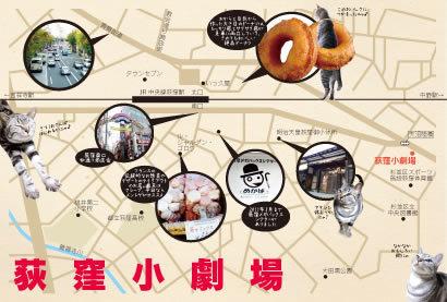 荻窪小劇場_劇場マップ.jpg