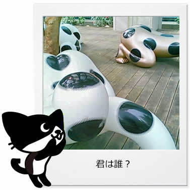 gan_ポラロイド_日テレの牛.jpg