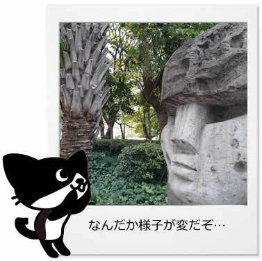 gan_ポラロイド_竹芝桟橋のモヤイ像.jpg