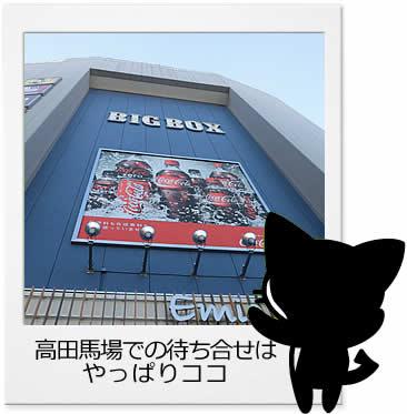 gan_ポラロイド_BIGBOX.jpg