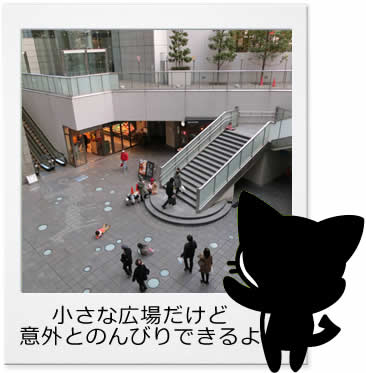 gan_ポラロイド_GT広場.jpg