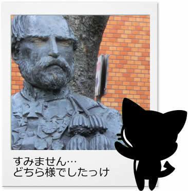 がん治郎ポラロイド シーボルト.jpg