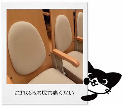 なかのZEROの椅子