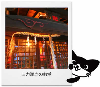 中目黒銀座の馬頭観音.jpg