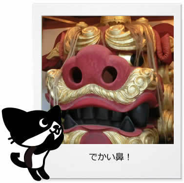 gan_ポラロイド_波除神社.jpg